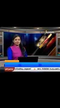 Janam TV Live APK screenshot 1