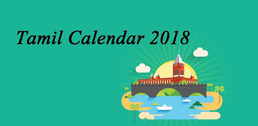 Download Tamil Calendar 2018 Rasi Palan, Panchangam Holiday for PC
