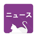 NHK Japanese - Easy Learner icon