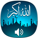 Famous Islamic Songs & Music & Ringtones 2018 icon