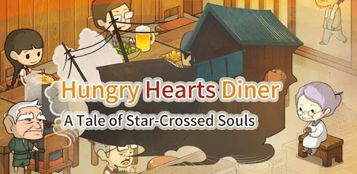 Hungry Hearts Diner: A Tale of Star-Crossed Souls pc screenshot