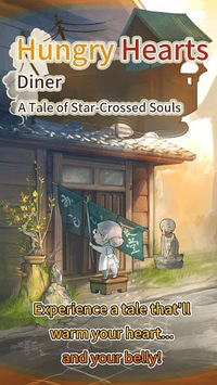 Hungry Hearts Diner: A Tale of Star-Crossed Souls screenshot 1