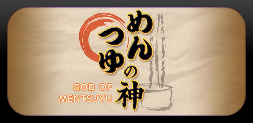 God of Mentsuyu: Japanese nood pc screenshot