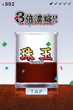 God of Mentsuyu: Japanese nood apk screenshot 3
