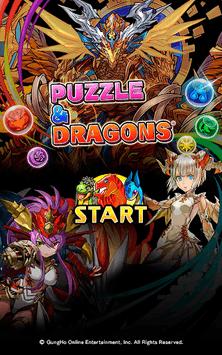 Puzzle & Dragons APK screenshot 1