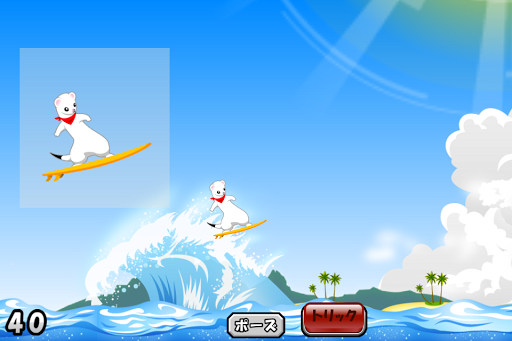 Surfing Ermine apk screenshot 1