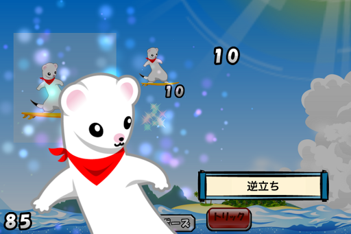 Surfing Ermine apk screenshot 3