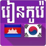 Learn Khmer Korean icon