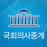 Proceedings Broadcasting App icon