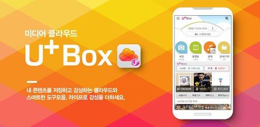 U+Box pc screenshot