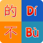 Chinese Pinyin icon