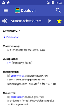 German Dictionary Offline APK screenshot 1