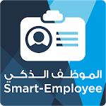 Smart Employee – الموظف الذكي icon