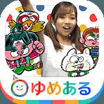 楽しい手遊び歌パート2 ~大人から子供まで楽しめる手遊び!~ icon