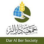 Dar Al Ber icon
