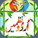 Urdu Nazmein for pc icon