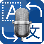 Translate for all language:text & voice icon