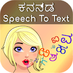 Kannada Speech To Text icon