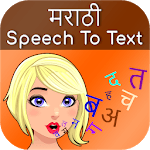 Marathi Speech to Text icon