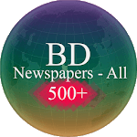 Bangla Newspapers icon