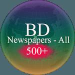 Bangla Newspapers APK icon