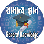 Axar Education Gujarati gk icon