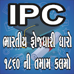 IPC Gujarati gk icon