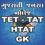 Axar TAT TET HTAT Gk icon
