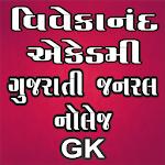 Vivekanand Academy Gk icon