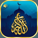 Free Azan 2019 icon