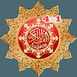 Kids Mp3 Al Quran 4 in 1 icon