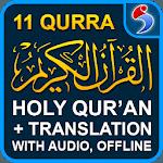 Quran with Translation Audio Offline, 11 Reciters icon