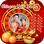 2019 Chinese New Year Frames icon