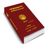 Buddhism glossary icon