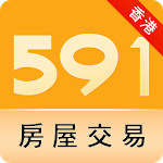 591房屋交易-香港 icon