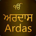 Ardas With Audio icon