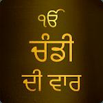 Chandi Di Vaar With Audio icon
