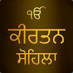 Kirtan Sohila Path With Audio icon