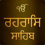 Rehras Sahib Path With Audio icon