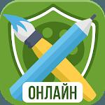 Дуэль Художников - Игра по сети - Онлайн Крокодил icon
