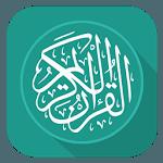 Al Quran Bengali (কুরআন বাঙালি) icon