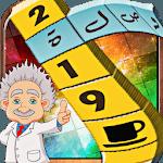 لعبة وصلة 2019 icon