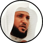 Maher al Muaiqly Quran Read and Audio Offline APK icon