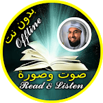 Abdulwali Al-Arkani Quran Read and Listen Offline icon