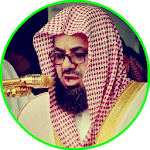 Sheikh Shuraim Quran Read and Listen Offline icon