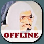 Ali Jaber Full Quran Offline icon
