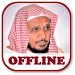 Abdullah Basfar Full Quran Offline mp3 icon