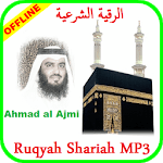 Offline Audio Ruqyah Sheikh Ahmad al Ajmi icon