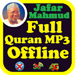 Sheik Jaafar Full Holy Qur'an Recitation Offline for pc icon