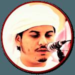 Full Audio Quran Offline Hazza al Balushi icon